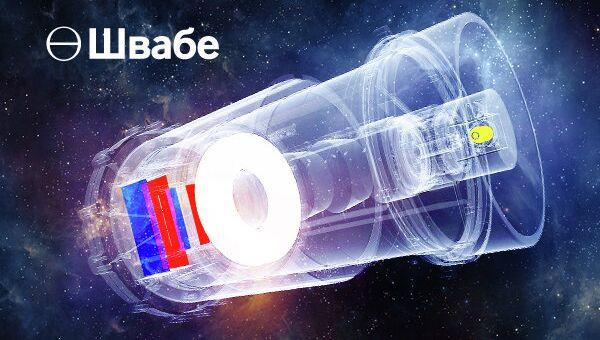 Макет инновационной оптико-электронной аппаратуры (ОЭА) Аврора. Архивное фото