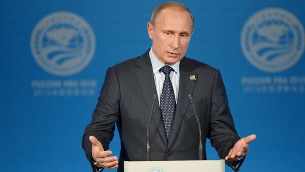 Президент Российской Федерации Владимир Путин. Архивное фото