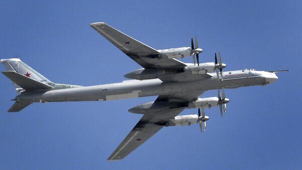 Бомбардировщик Ту-95. Архивное фото
