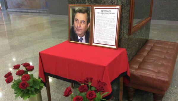 Фотография экс-спикера Госдумы Геннадия Селезнева в здании Госдумы. Архивное фото