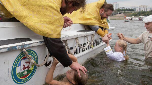 Празднование 1025-летия крещения Руси в Уфе