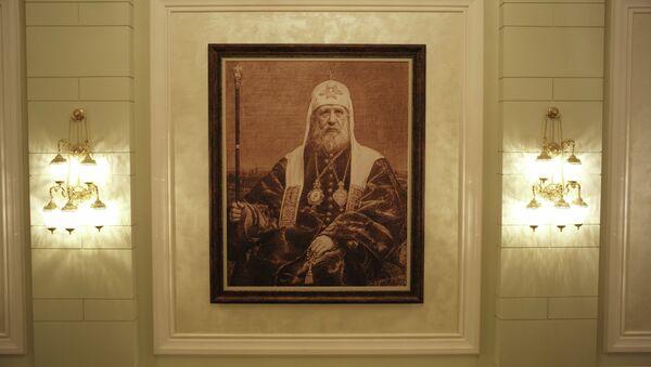 Портрет патриарха Тихона в Московском епархиальном доме