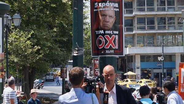 Афины перед референдумом