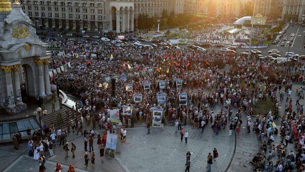 Участники Народного вече организации Правый сектор в Киеве. Архивное фото