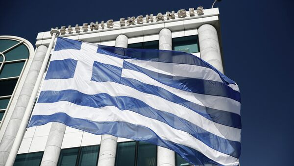 Флаг Греции, архивное фото