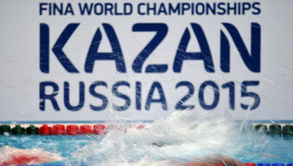 Чемпионат мира FINA 2015. Архивное фото
