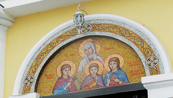 Храм Веры, Надежды, Любови и матери их Софии на Миусском кладбище в Москве. Архивное фото