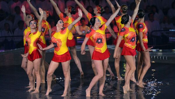Церемония закрытия XVI чемпионата мира по водным видам спорта