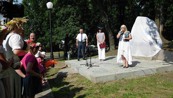 Открытие памятника польскому поэту Адаму Мицкевичу в Зеленоградске, Калининградская область