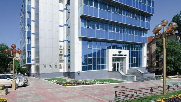 Здание банка ЭКСПРЕСС-ВОЛГА