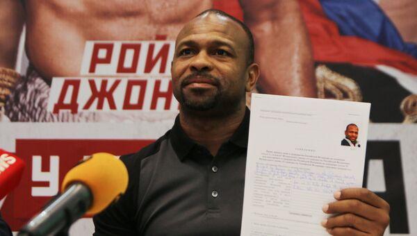 Боксер Рой Джонс, написавший заявление о предоставлении ему российского гражданства