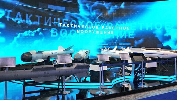 ОАО Корпорация Тактическое Ракетное Вооружение. Архивное фото