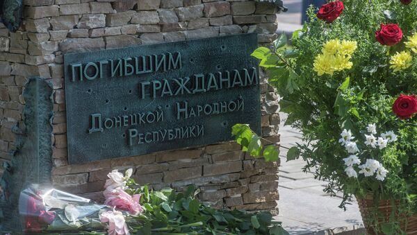 Памятник погибшим гражданам Донецкой народной республики в Донецке. Архивное фото