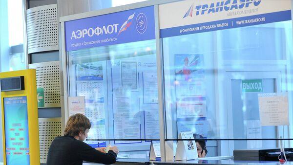 В кассе международного аэропорта. Архивное фото