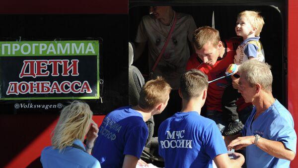 Дети из Донбасса отправляются на лечение в Москву. Архивное фото