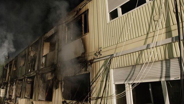 Пожар в эмигрантском общежитии. Роттенбург-ам-Неккар, Германия