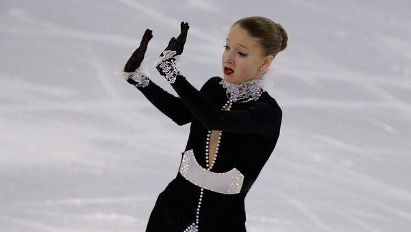 Мария Сотскова (Россия), архивное фото