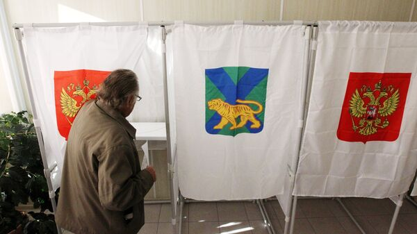 Голосование на выборах в Приморье. Архивное фото