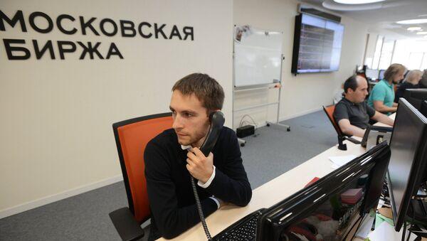Работа Московской биржи. Архивное фото