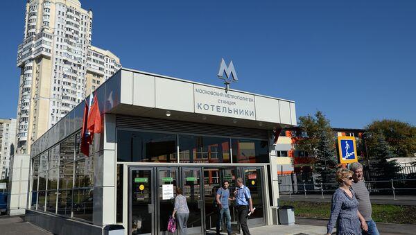 Открытие станции метро Котельники. Архивное фото