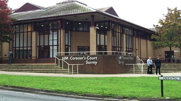 Здание коронерского суда английского графства Суррей
