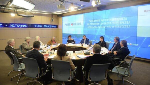 Заседание Экспертного совета по премиям Союзного государства в области литературы и искусства