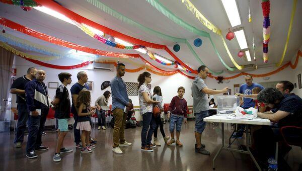 Выборы в парламент автономного сообщества Каталонии, 27 сентября 2015