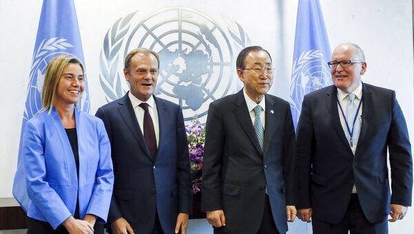 Встреча генсека ООН Пан Ги Муна с президентом ЕС Дональдом Туском, первым вице-президентом ЕК Франсом Тиммермансом и верховным представителем ЕС по международным делам и политике безопасности, вице президентом ЕК Федерикой Могерини