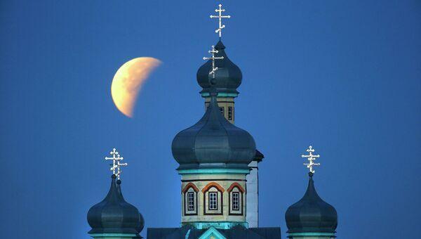 Суперлуние в Белоруссии. Сентябрь 2015