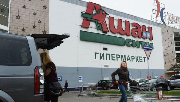Магазин торговой сети Ашан, против которой управление Роспотребнадзора по Москве подало иск в арбитражный суд.