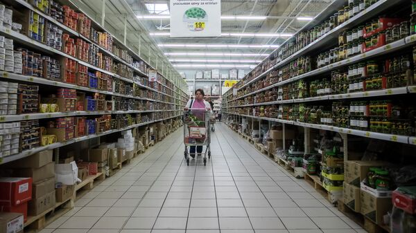 Посетительница в гипермаркете Ашан на Калужском шоссе