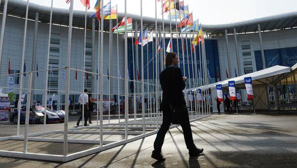 Международный инвестиционный форум в Сочи. Архивное фото