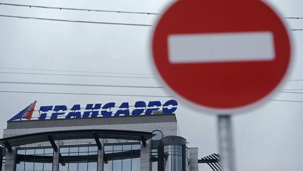 Офис авиакомпании Трансаэро в Москве. Архивное фото