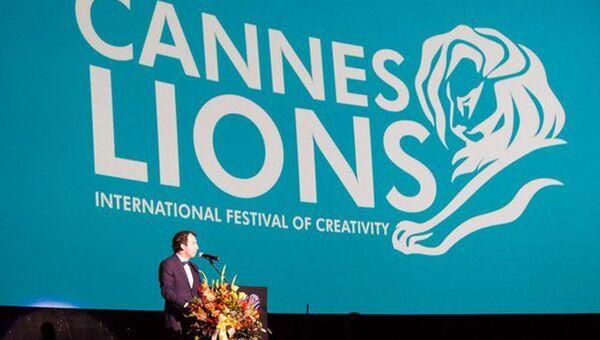 Презентация крупнейшего мирового события в сфере рекламы – Международного фестиваля креативности Каннские львы 2015