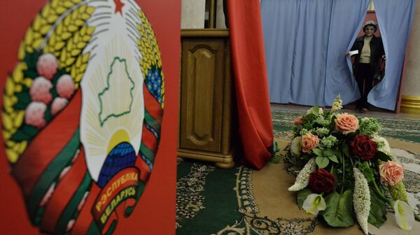 Выборы в Белоруссии. Архивное фото