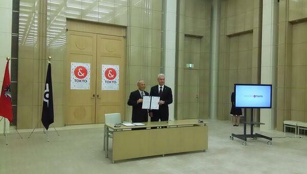 Сергей Собянин и губернатор японской столицы Ёити Масудзоэ, во время встречи в Токио
