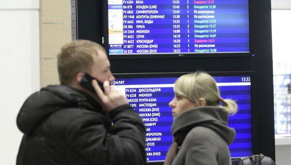 Люди у табло прилета в аэропорту Пулково, где должен был приземлиться потерпевший катастрофу лайнер Airbus-321 авиакомпании Когалымавиа