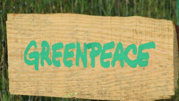 Логотип Greenpeace