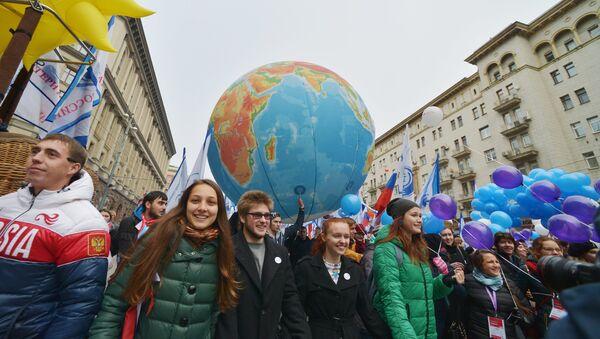 Участники шествия и митинга Мы едины! в Москве в честь Дня народного единства. Архив