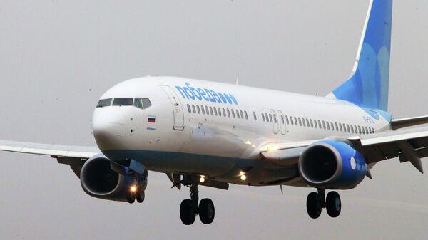 Самолет российской низкобюджетной авиакомпании Победа. Архивное фото