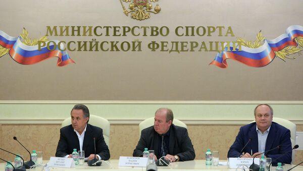 Экстренное заседание президиума ВФЛА с участием министра спорта РФ В.Мутко