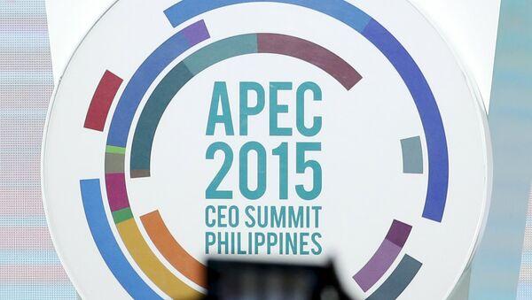 Эмблема саммита АТЭС в Маниле