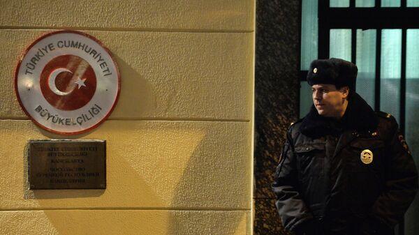 Полицейский у посольства Турции в Москве