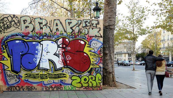 Граффити на улицах Парижа в память о терактах. Архивное фото
