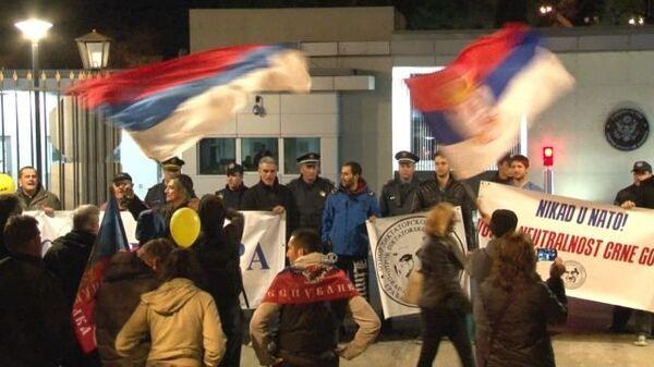 Жители Черногории скандировали НАТО - убийца на митинге у посольства США