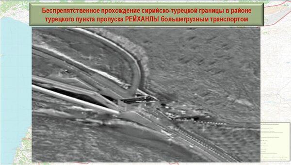 Беспрепятственное прохождение сирийско-турецкой границы в районе турецкого пункта пропуска Рейханлы большегрузным транспортом