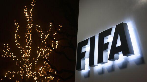 Вывеска ФИФА при входе в штаб-квартиру в Цюрихе