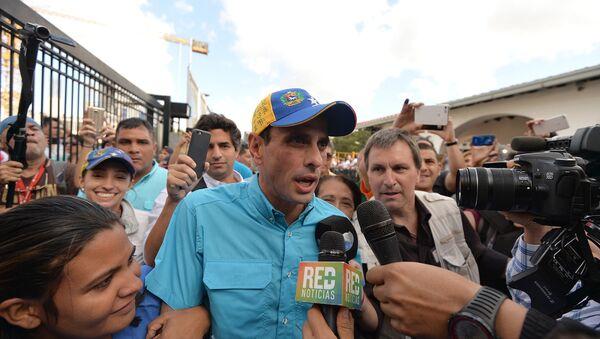 Оппозиционный лидер Энрике Каприлес. Архивное фото