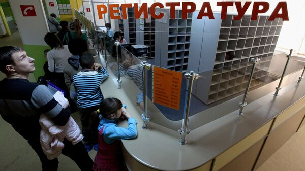 Жители города у регистратуры в детской поликлинике