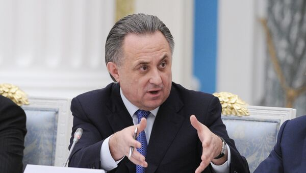 Виталий Мутко. Архивное фото